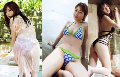 ikeda_natsuki_g086.jpg