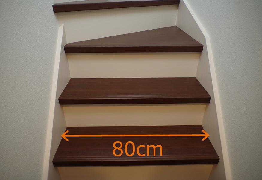 内覧会*階段サイズ1
