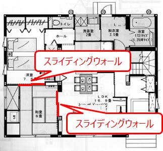 1階和室間取り2