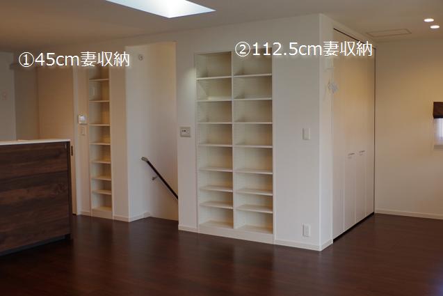 2階LD本棚1