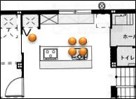 2階キッチン照明1