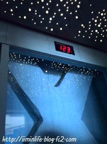 福岡タワーエレベーター