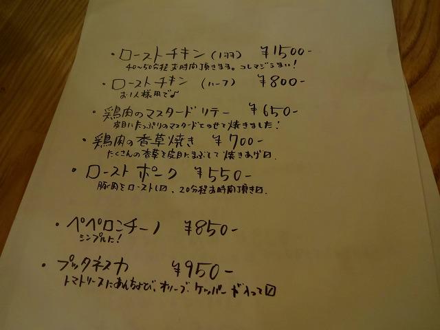 カナリヤ (4)