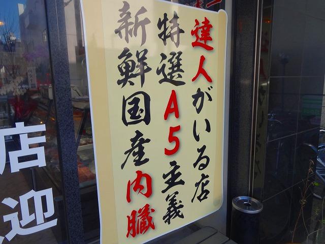 源蔵 (2)