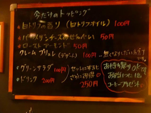 欧風カレーコキャン (3)