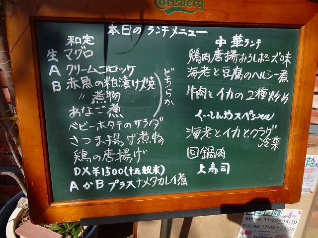 食いしん坊 (2)
