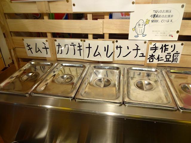 あんぽんたん2 (2)