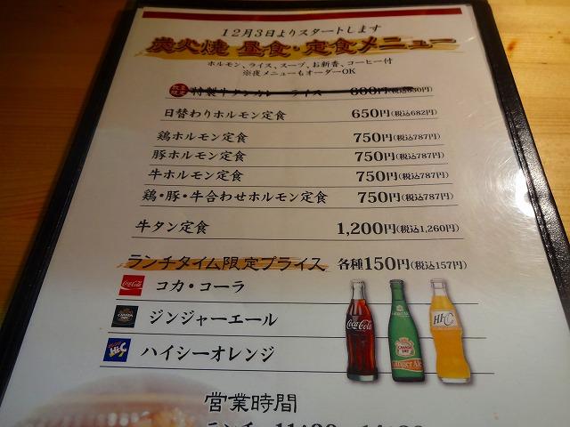 あんぽんたん2 (3)