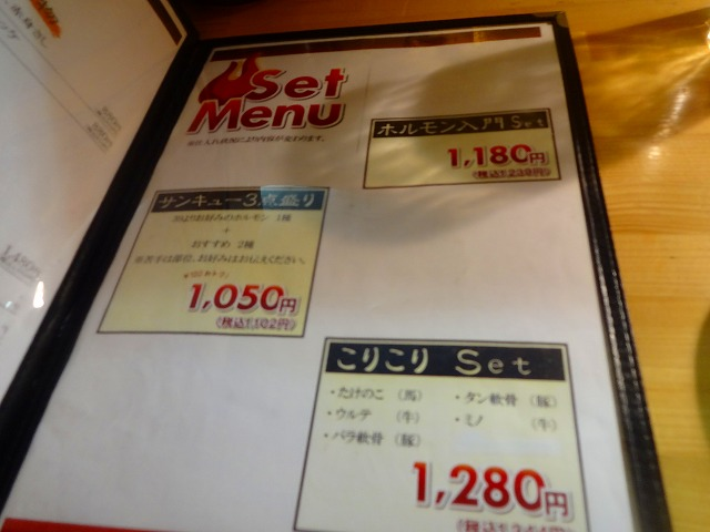 あんぽんたん2 (6)