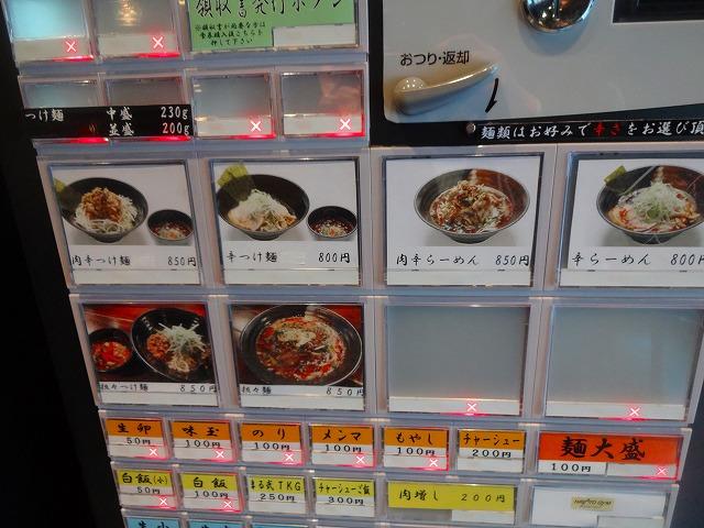 すする弐2 (3)