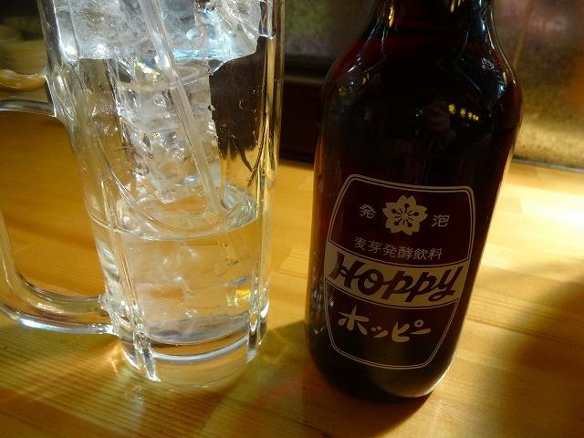 あんぽんたん3 (3)
