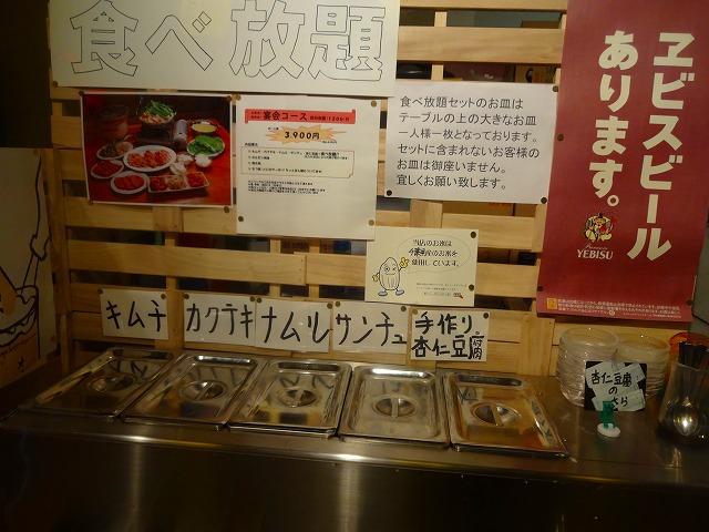 あんぽんたん3 (16)