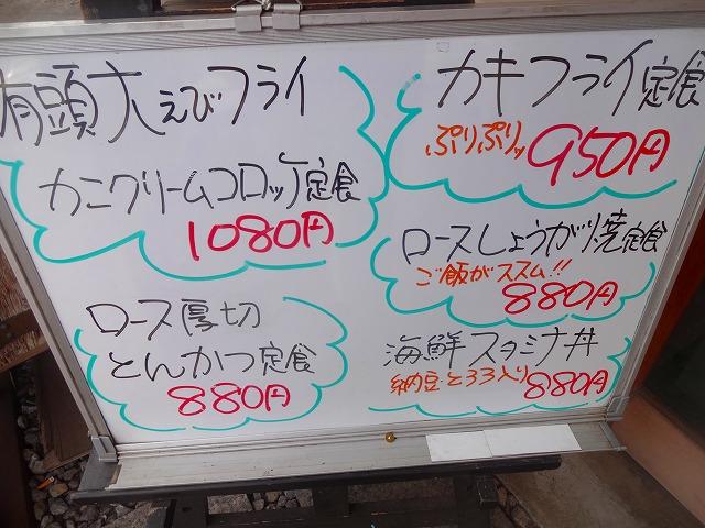 元気morimori3 (2)