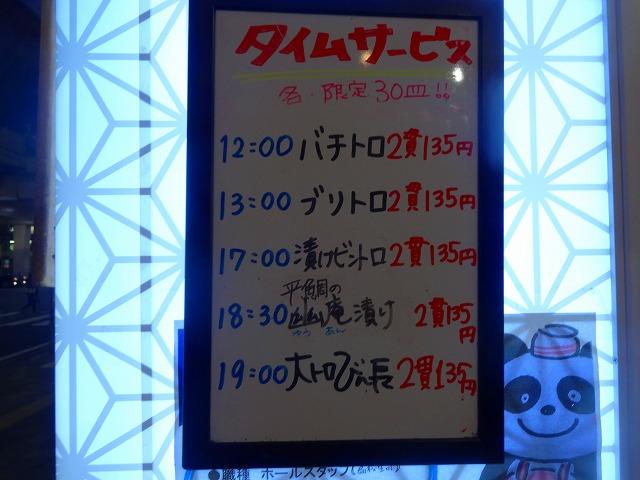もりいち8 (2)