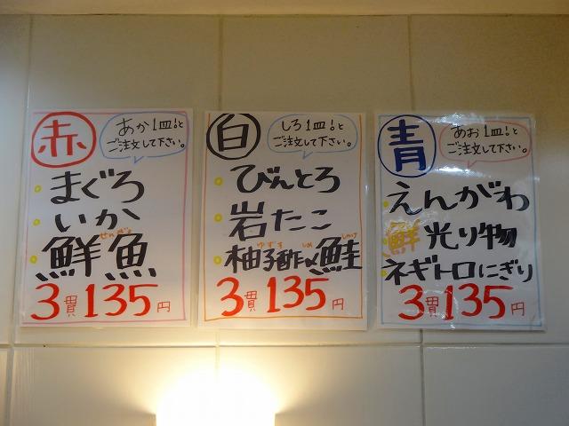 もりいち8 (9)