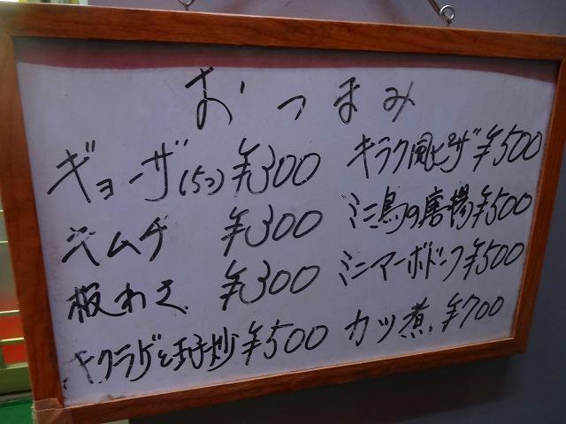 喜楽2 (2)
