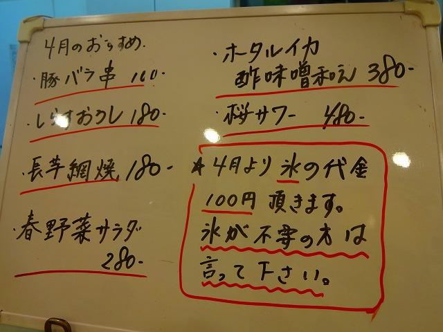 串郎16 (2)