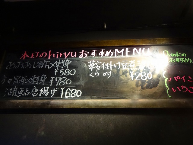 hiryu5 (2)