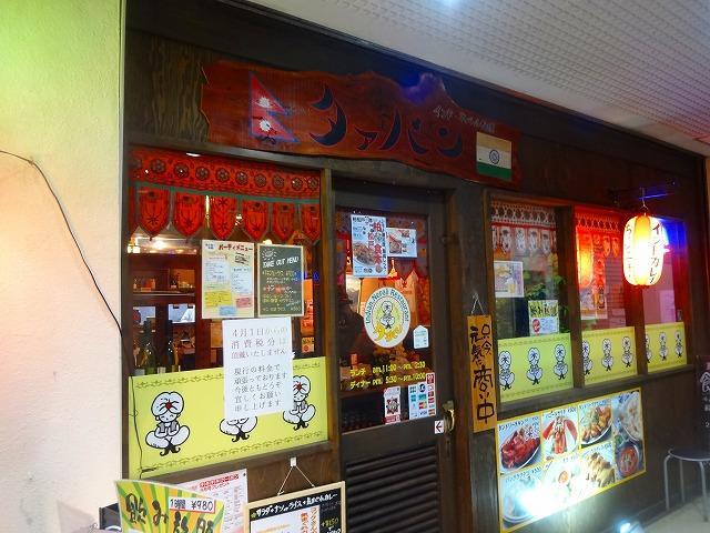 タァバン松戸店 (1)