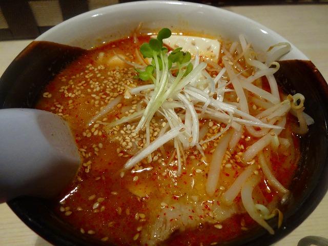 場麺 (7)