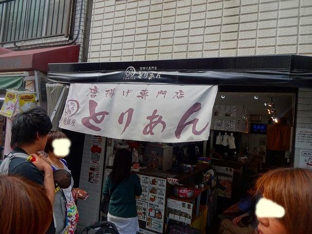 戸越銀座 (2)