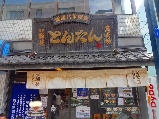 戸越銀座 (3)