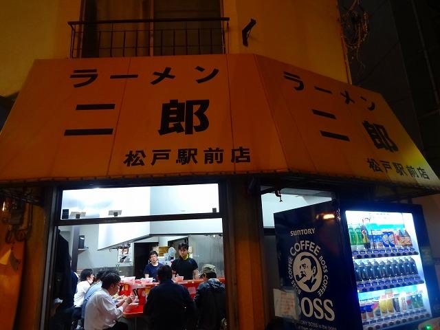 松戸二郎8 (1)
