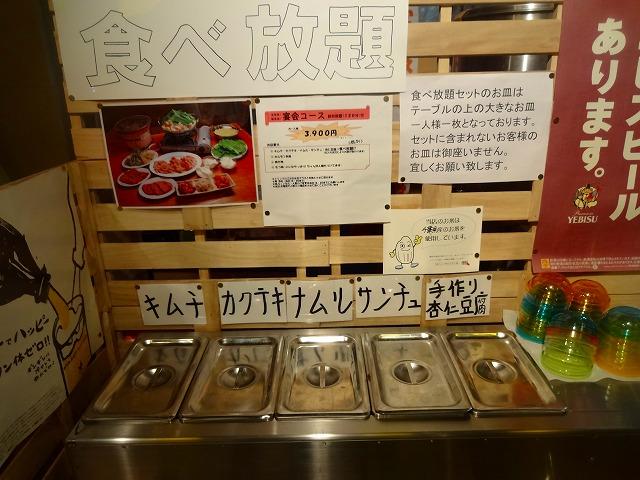 あんぽんたん4 (1)