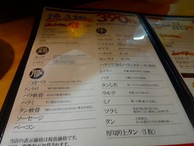 あんぽんたん4 (9)