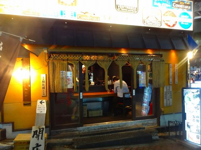 大漁まこと (2)