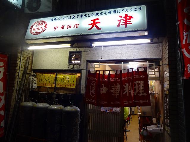 天津4 (1)