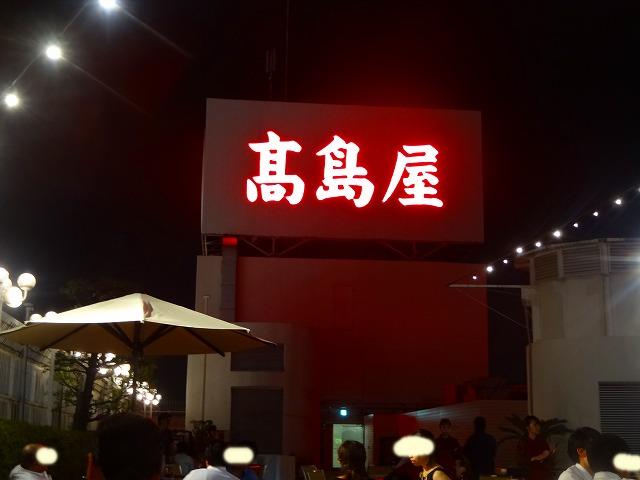 高島屋ビヤガーデン (13)
