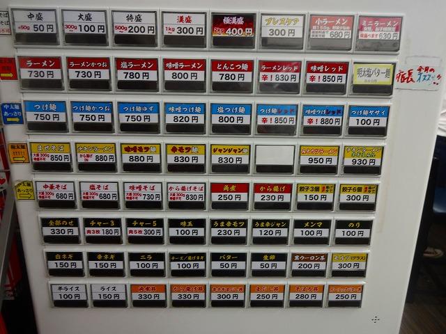 東葛MARUKAKU12 (6)