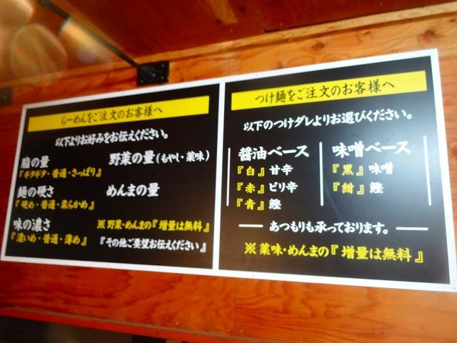 誉新松戸4 (2)