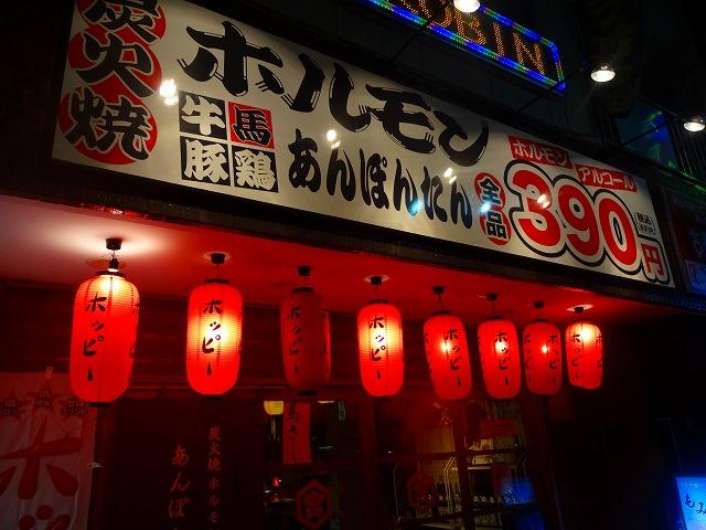 あんぽんたん5 (1)