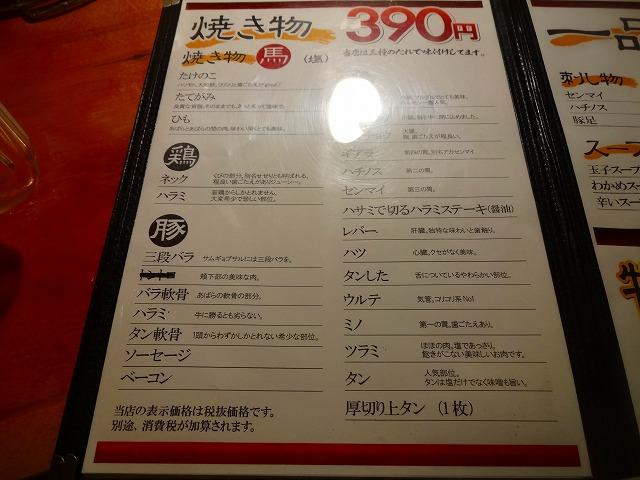 あんぽんたん5 (4)