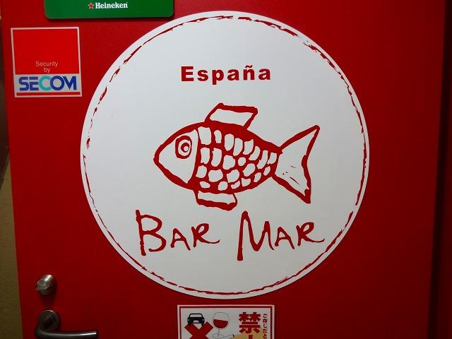 bar mar (1)