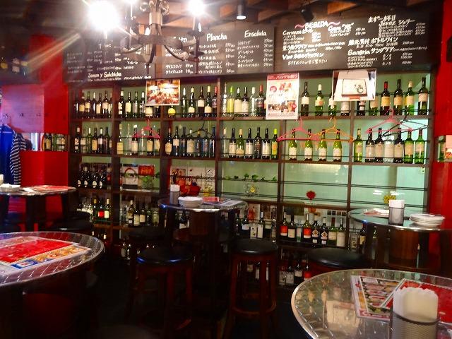 bar mar (6)