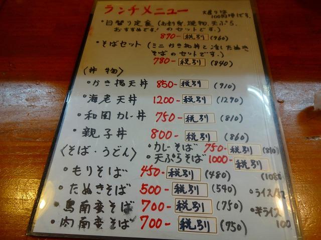 なごみ4 (2)
