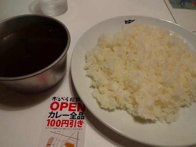 ボンベイ 松戸 (3)