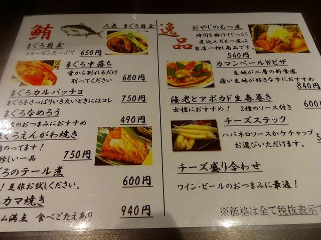 美蔵2 (3)