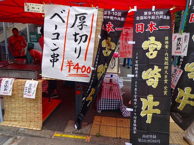 2014 新松戸祭り (2)