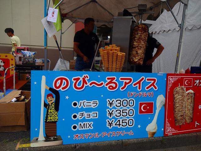 2014 新松戸祭り (3)
