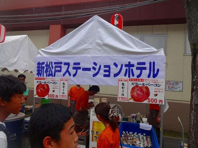 2014 新松戸祭り (4)