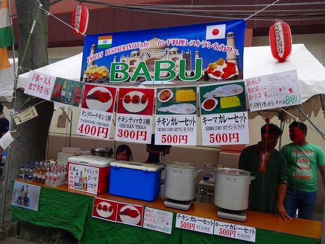 2014 新松戸祭り (5)