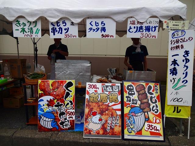 2014 新松戸祭り (6)