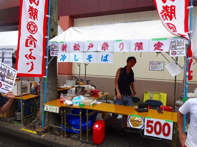 2014 新松戸祭り (7)