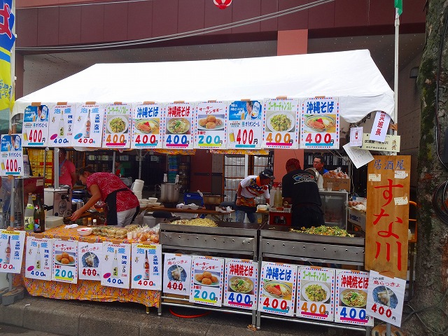 2014 新松戸祭り (8)
