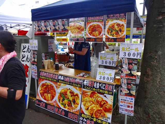 2014 新松戸祭り (9)