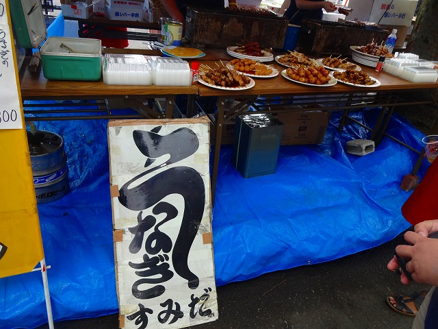 2014 新松戸祭り (11)